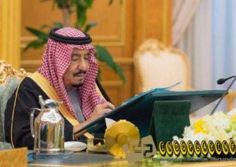 Terjadi Pemberontakan Didalam Istana Arab Saudi